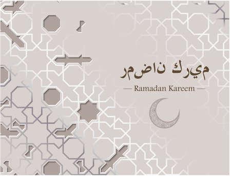 Ramadan Kareem vector card template in arabic geometric tile. Cut out paper. Ramadan Kareem greeting card.