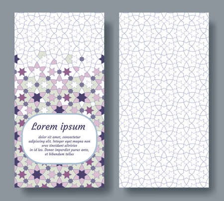 Arabic double card for invitation, celebration, save the date, wedding performed in arabic geometric tile. Colofrul vector template.