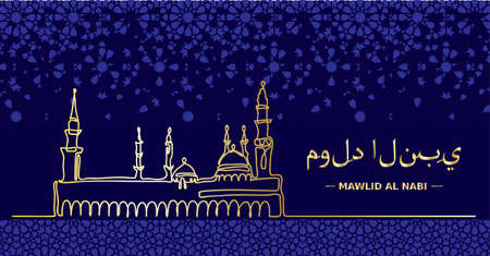 Mawlid An Nabi, prophet birth. Mosque Nabawi one continuous golden line drawing on dark night background. Geometric modern islamic card