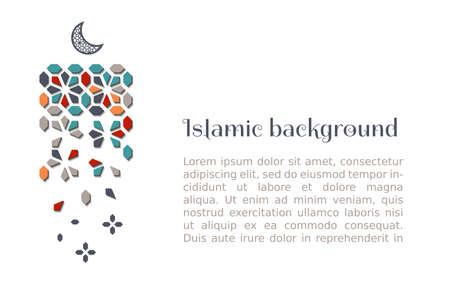Islamic vertical decor with moon and arabesque. Geometric vector background pattern with tile, mosaic islamic vertical decor