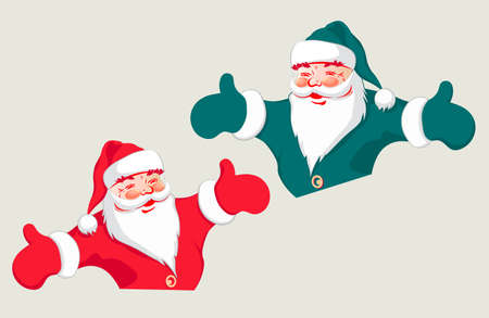 Cartoon vector silhouette illustration of Santa Claus with arms apart