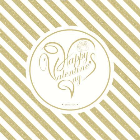 황금 줄무늬와 텍스트 해피 발렌타인 카드.