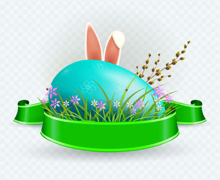 Easter composition with one egg, green ribbon and bunny ears, design element.
