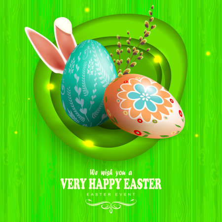 Easter eggs with bunny ears and willow branch, green composition with blackboard silhouette, oval abstract frame Иллюстрация