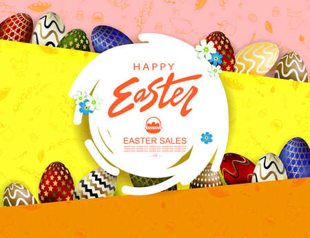 Composition with Easter eggs with a beautiful pattern, abstract round white frame, slanting curtains