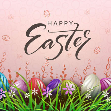 Easter composition, colorful eggs with a beautiful wavy pattern in the grass with flowers