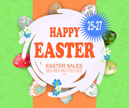 Abstract round frame, Easter eggs with a pattern, composition of green and brown shades 矢量图像