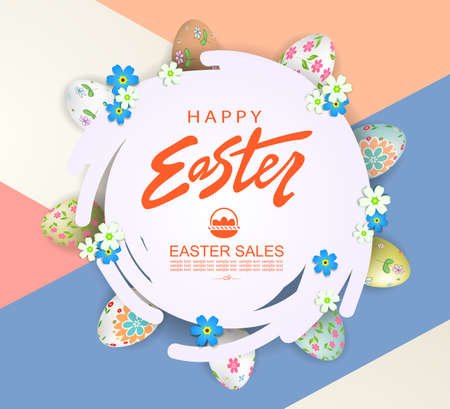 Abstract round white frame, illustration with Easter eggs, wreath, slanting curtains 矢量图像