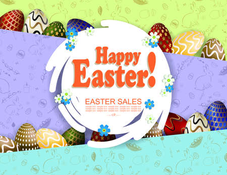Illustration with Easter eggs with a beautiful pattern, abstract round white frame, slanting curtains 矢量图像