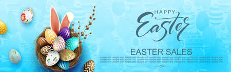 Easter blue illustration, eggs in a nest with a beautiful pattern, bunny ears