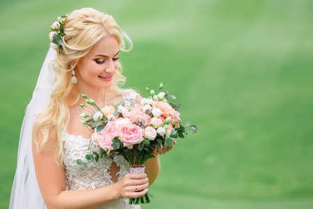 portrait of beautiful bride Reklamní fotografie