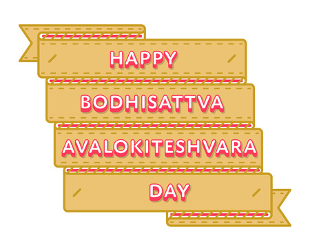 bodhisattva: Happy Bodhisattva Avalokiteshvara day emblem isolated vector illustration on white background. 22 march indian religious holiday event label, greeting card decoration graphic element Illustration