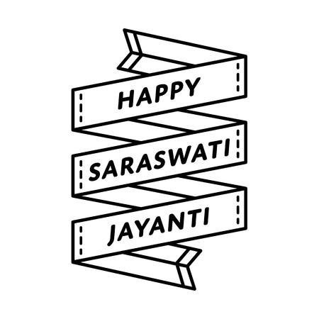 saraswati: Happy Saraswati Jayanti greeting emblem