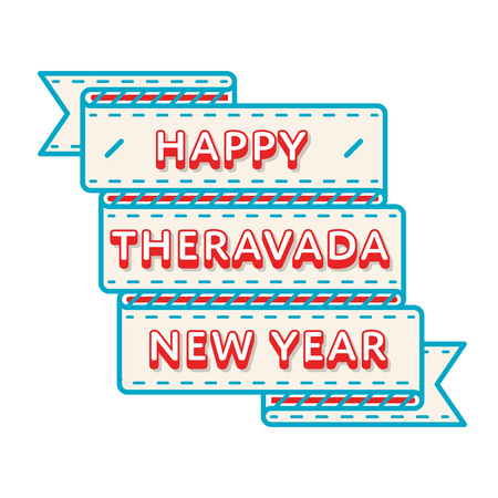 Happy Theravada New Year emblem isolated vector illustration on white background. 11 april world buddhistic holiday event label, greeting card decoration graphic element Stock fotó