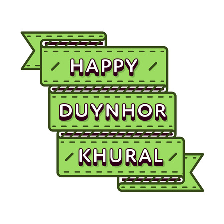 tantra: Happy Duynhor Hural emblem isolated vector illustration on white background. 10 april world buddhistic holiday event label, greeting card decoration graphic element
