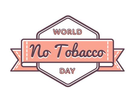 世界无烟日标志孤立矢量插图在白色背景。5月31日世界保健节日活动标签,贺卡装饰图形元素