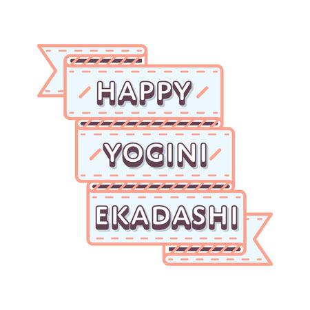 yogini: Happy Yogini Ekadashi day emblem isolated vector illustration on white background. 20 june indian religious holiday event label, greeting card decoration graphic element