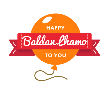Happy Baldan Lhamo to You greeting emblem