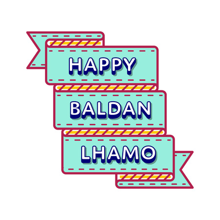 Happy Baldan Lhamo greeting emblem