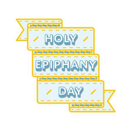 epiphany: Holy Epiphany day greeting emblem Illustration