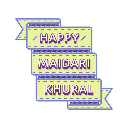 Happy Maidari Khural emblem isolated illustration on white background. 5 july world buddhistic holiday event label, greeting card decoration graphic element