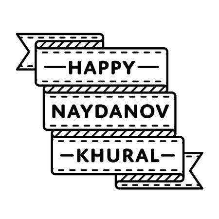 Happy Naydanov Khural Day greeting emblem Illusztráció