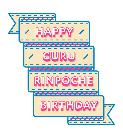 Happy Guru Rinpoche Birthday greeting emblem.