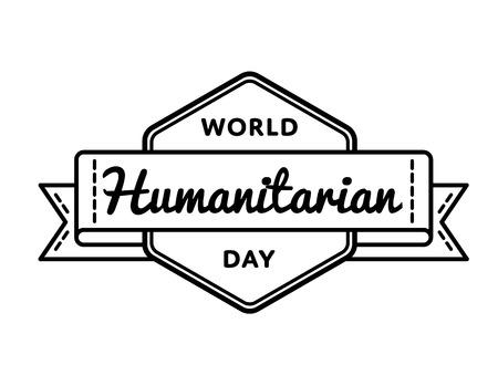 Wereld humanitaire dag embleem geïsoleerde vectorillustratie op witte achtergrond. 19 augustus global sociale feestdag evenement label, wenskaart decoratie grafisch element