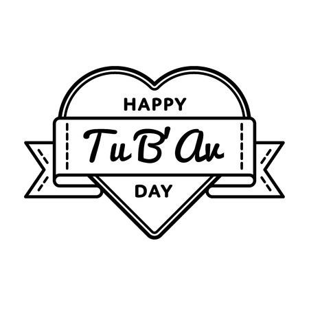 Happy Tu BAv day emblem isolated vector illustration on white background. 7 august jewish romantic holiday event label, greeting card decoration graphic element