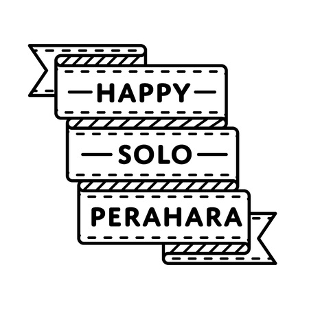 Happy Solo Perahara emblem isolated vector illustration on white background. 29 july asian holiday event label, greeting card decoration graphic element Иллюстрация