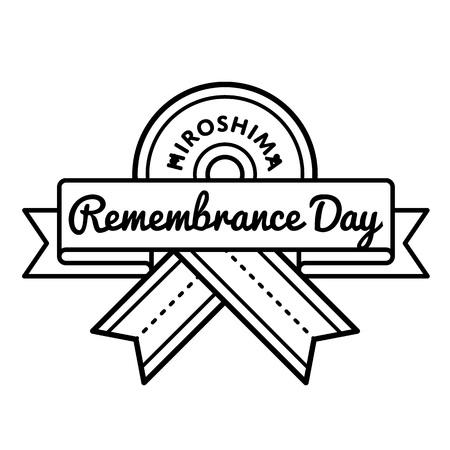 Emblème du jour du Souvenir Hiroshima isolé illustration vectorielle sur fond blanc. 6 août étiquette d'événement de vacances pacifiques du monde, élément graphique de décoration de carte de voeux Banque d'images - 79762526