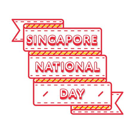 白い背景のシンガポール国立日エンブレム分離ベクトル図9 8 月愛国心が強い休日イベント ラベル、グリーティング カードの装飾グラフィック要素  イラスト・ベクター素材