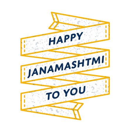 Happy Janamashtmi day emblem isolated vector illustration on white background. 14 august world hindu holiday event label, greeting card decoration graphic element Illustration