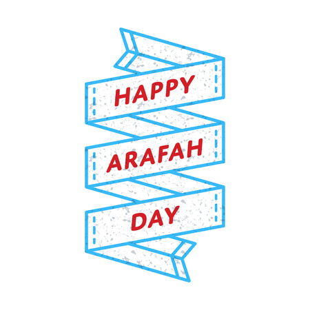 Happy Arafah Day emblem isolated vector illustration on white background. 30 august world islamic holiday event label, greeting card decoration graphic element