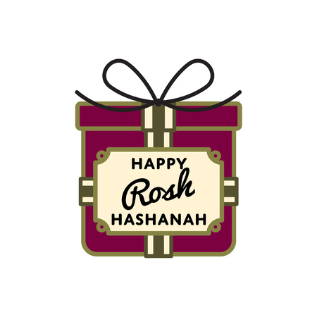 Happy Rosh Hashanah emblem isolated vector illustration on white background. 21 september jewish traditional holiday event label, greeting card decoration graphic element