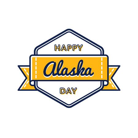 幸せなアラスカ日エンブレム分離ベクトル イラスト白い背景の上。10 月 18 日アメリカの愛国心が強い休日イベント ラベル、グリーティング カード