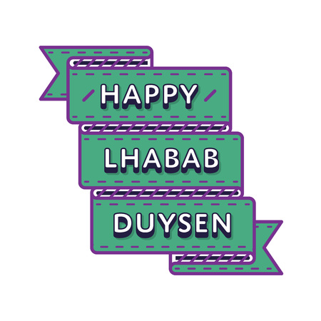 Happy Lhabab Duysen emblem isolated vector illustration on white background. 9 November Buddhistic holiday event label, greeting card decoration graphic element