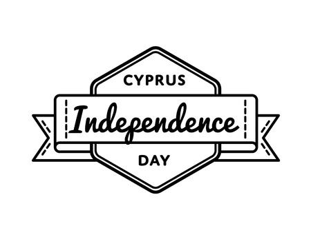 キプロス独立記念日エンブレム分離ベクトル イラスト白背景に。10 月 1 日愛国心が強い休日イベント ラベル、グリーティング カードの装飾グラフ