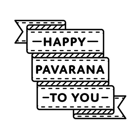 Happy Pavarana to You emblem isolated vector illustration on white background. 5 October buddhistic holiday event label, greeting card decoration graphic element Illusztráció