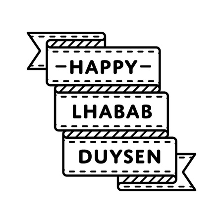 Happy Lhabab Duysen emblem isolated vector illustration on white background. 9 november buddhistic holiday event label, greeting card decoration graphic element Illusztráció