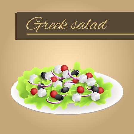 cartoon onion: Background food Greek salad tomato feta cheese green black olives onion red green beige frame illustration vector