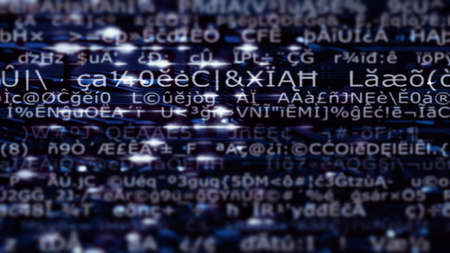 Futuristic technology screen 10933 from a series of abstract future tech imagery. Imagens