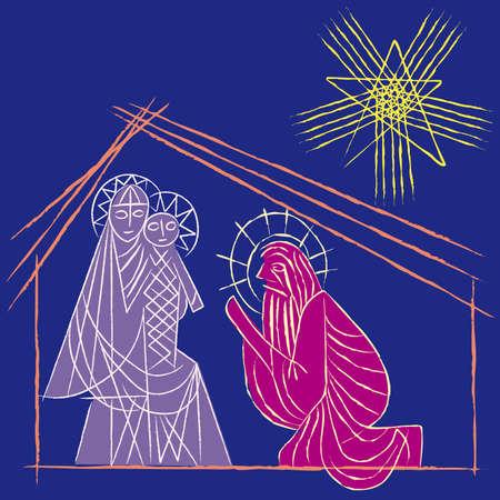 Illustration . Star of Bethlehem. Nativity Vektorové ilustrace
