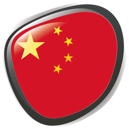 the mainland: Button illustration of China flag
