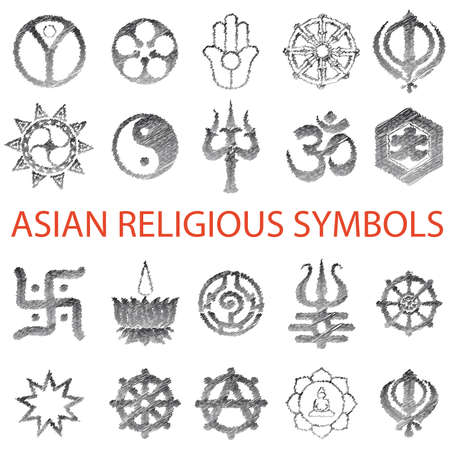 Set of Asian symbols  pencil scribble Vector