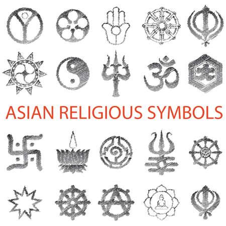 Set of Asian symbols  pencil scribble Stock Vector - 7167025