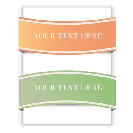 Vector ribbons set Stock Vector - 12772785