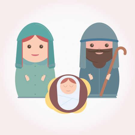 guardería: Vector Natividad