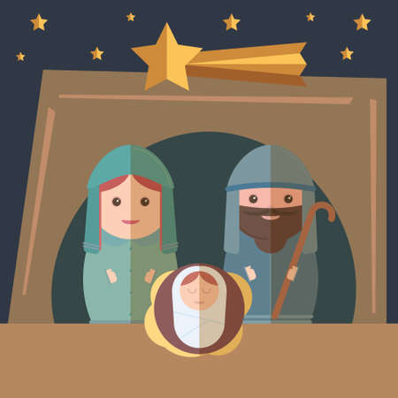 creche: Vector Nativity
