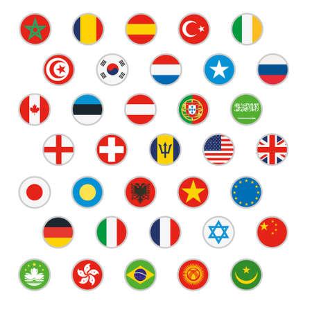 banderas del mundo: Banderas del mundo Conjunto de iconos de vector